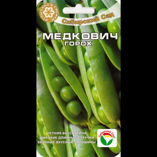 Горох Медкович