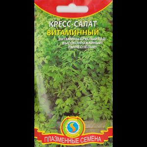 Кресс салат Витаминный