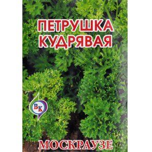 """Петрушка Кудрявая """"Москраузе"""""""