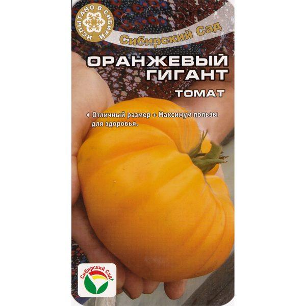 "Томат ""Оранжевый Гигант"""