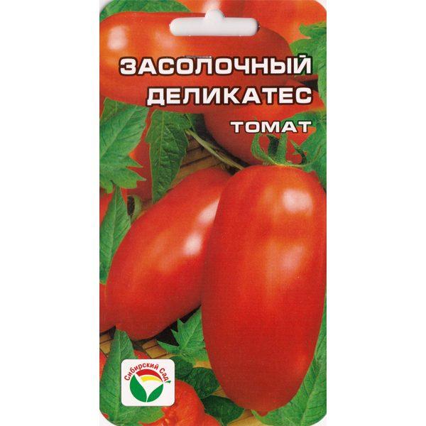 """Томат """"Засолочный Деликатес"""""""