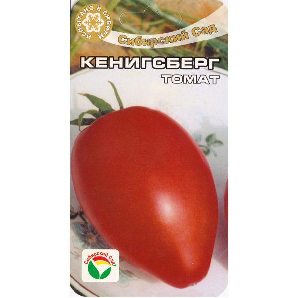 """Томат """"Кенигсберг"""""""