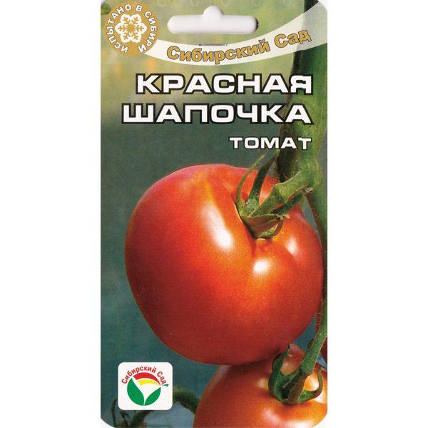 """Томат """"Красная Шапочка"""""""