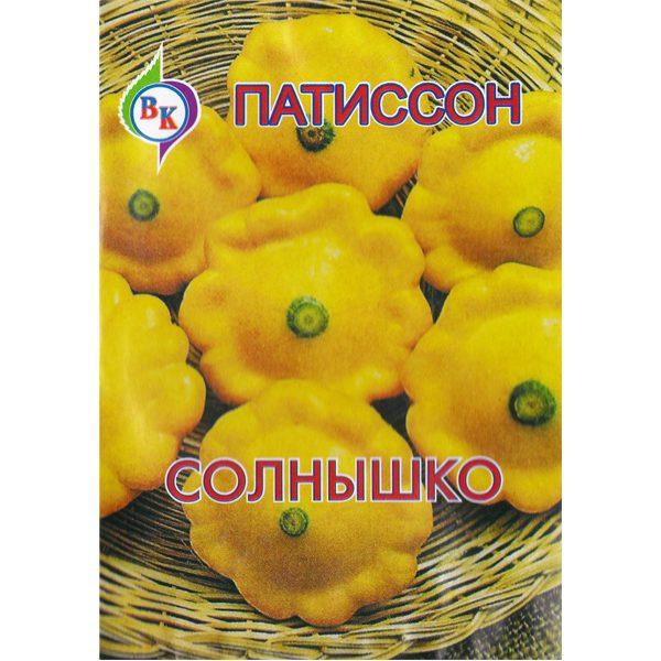 """Патиссон """"Пятачок"""""""
