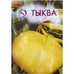 """Тыква """"Стофунтовая"""""""