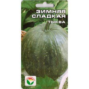 """Тыква """"Зимняя Сладкая"""""""