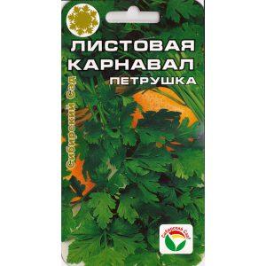"""Петрушка """"Листовая Карнавал"""""""