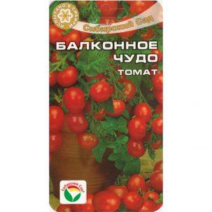 """Томат """"Балконное чудо"""""""