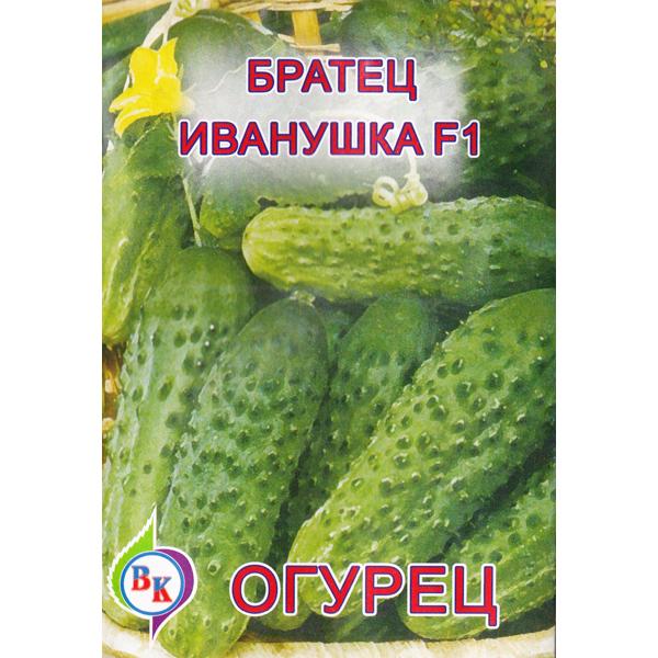 """Огурец """"Братец Иванушка"""""""