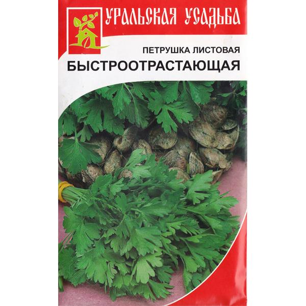 """Петрушка листовая """"Быстроотрастающая"""""""