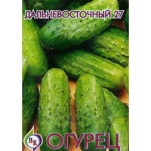 """Огурец """"Дальневосточный 27"""""""