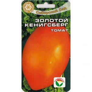"""Томат """"Золотой Кенигсберг"""""""