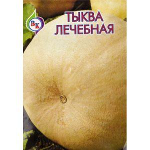 """Тыква """"Лечебная"""""""