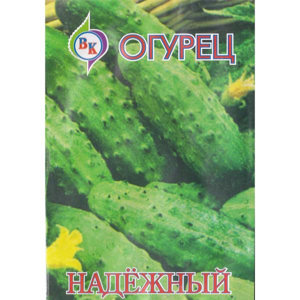 """Огурец """"Надежный"""""""