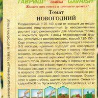 """Томат """"Новогодний""""(описание)"""