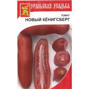 """Томат """"Новый кенигсберг"""""""