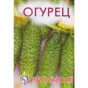 """Огурец """"Обильный"""""""