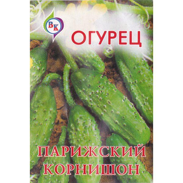 """Огурец """"Парижский Корнишон"""""""