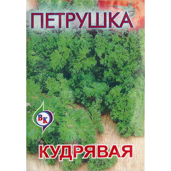 """Петрушка """"Кудрявая"""""""
