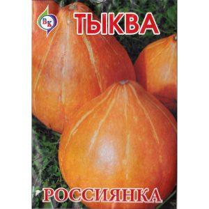 """Тыква """"Россиянка"""""""