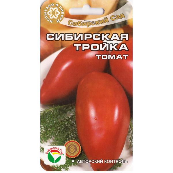 "Томат ""Сибирская Тройка"""
