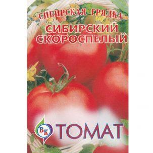 """Томат """"Сибирский Скороспелый"""""""