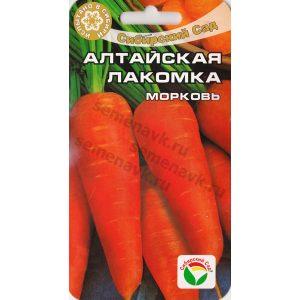 """Морковь """"Алтайская Лакомка"""""""