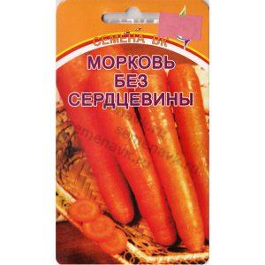 """Морковь """"Без сердцевины"""""""