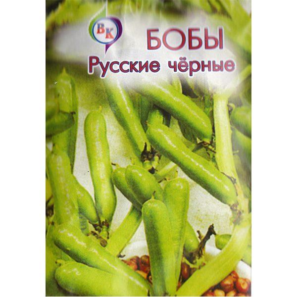 boby-russkie-chernye