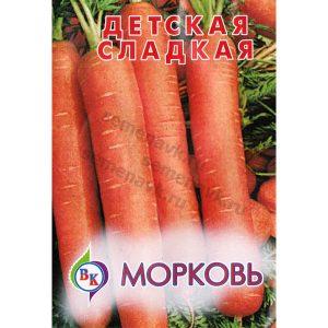 """Морковь """"Детская сладкая"""""""