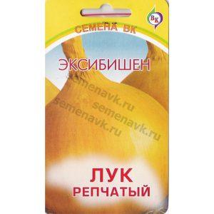 Лук репчатый Эксибишн