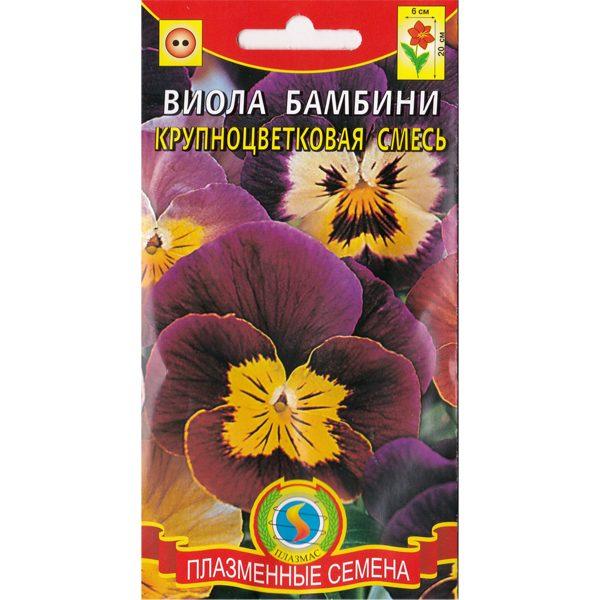 Виола бамбини Крупноцветковая смесь