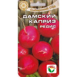 """Редис """"Дамский Каприз"""""""