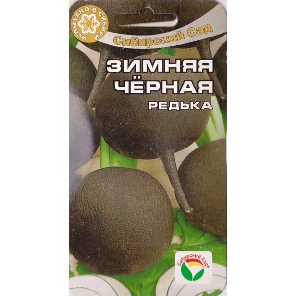 """Редька """"Зимняя черная"""""""