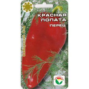 """Перец """"Красная лопата""""(описание)"""