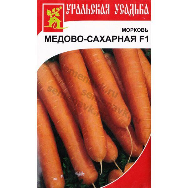 morkov-medovo-saxarnaya-f1