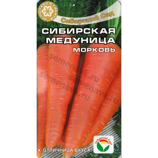 morkov-sibirskaya-medunica