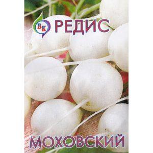 """Редис """"Моховский"""""""