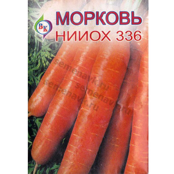 morkov-niiox-336