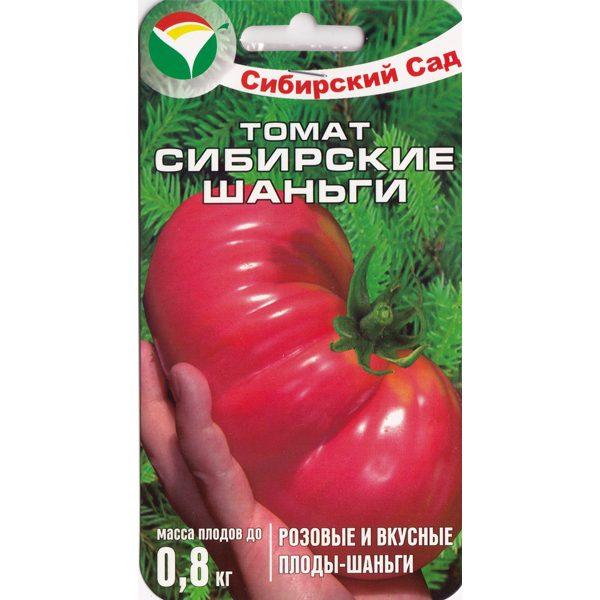 Томат Сибирские шаньги