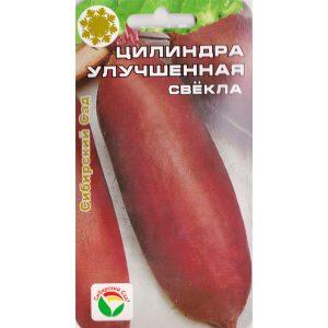 """Свекла """"Цилиндра улучшенная"""""""