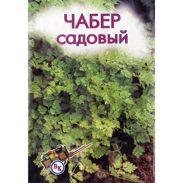Чабер Садовый