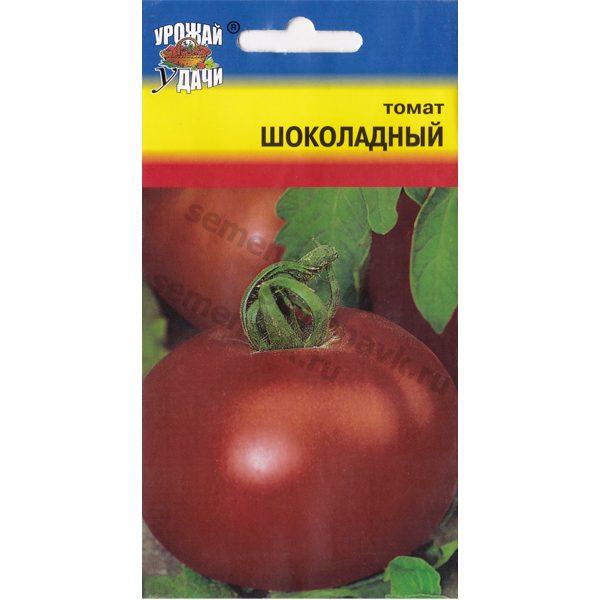 Томат Шоколадный