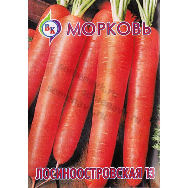 """Морковь """"Лосиноостровская 13"""""""