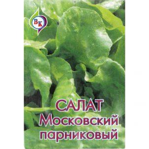 """Салат """"Московский парниковый"""""""