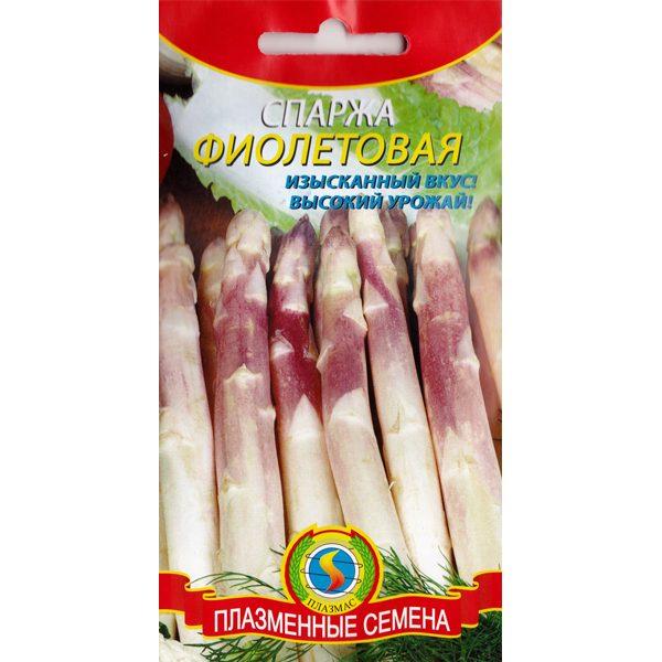 sparzha-fioletovaya