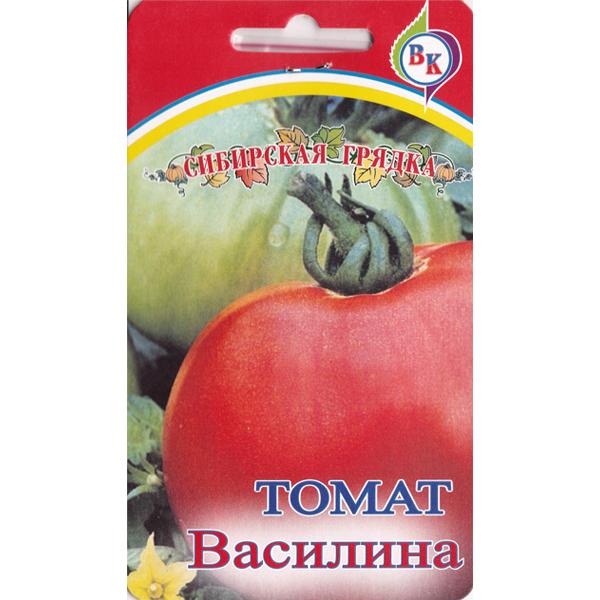 Томат Василина