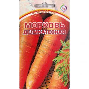 """Морковь """"Деликатесная"""""""