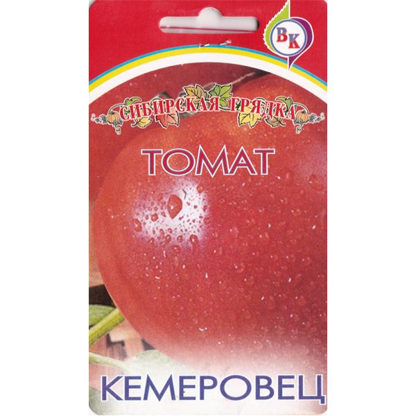 Томат Кемеровец