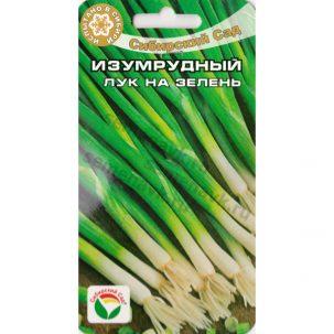 Лук на зелень Изумрудный